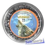 Пули пневматические Шмель 4,5 мм 0,61 грамма 400 шт. повышенной точности
