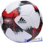 Мяч футбольный Adidas European Qualifiers M93413