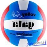 Мяч волейбольный Gala Academy BV5181S