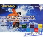 Смазки скольжения для сноуборда, слалома Марафон-XXI СМЗ-5 (+5 -25)