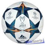 Мяч футбольный Adidas Finale 14 Lisbon OMB, G82974