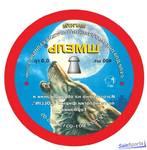 Пули пневматические Шмель 4,5 мм 0,8 гр 400 шт