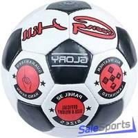 Мяч футбольный GreenHill GLORY, FBG-9084