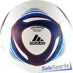 Мяч футбольный Adidas Speedcell Capitano RFU