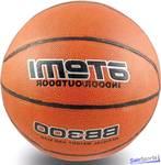 Мяч баскетбольный Atemi BB300