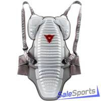 Защита Dainese Action Wave S 01 White