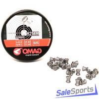 Пули пневматические GAMO Match 4,5 мм 7,56 гран (250 шт.)