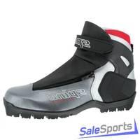 Ботинки лыжные Spine Rider 454/295 SNS