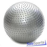 Мяч массажный House Fit 75 см