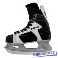 Хоккейные коньки Novus NS-336 Jr