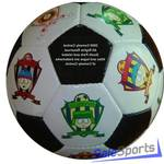 Мяч футбольный 240 мм John MTV №5 RF17005