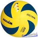 Мяч волейбольный Mikasa MVA123L