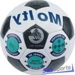 Мяч футбольный GreenHill MOLTY, FBM-9092
