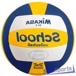 Мяч волейбольный Mikasa SV-2 School