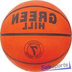 Мяч баскетбольный GreenHill, BBA-9021