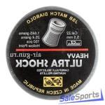 Пули пневматические JSB Heavy Ultra Shock 5,5 мм 25,4 гран (150 шт.)