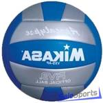 Мяч для пляжного волейбола Mikasa VXS-AP Apocalypse