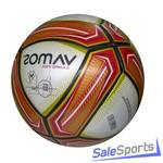 Мяч футбольный VAMOS CAMPO PRO