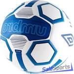 Мяч футбольный Umbro Veloce Trainer