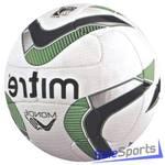 Мяч футбольный Mitre Monde v12, BB8009WGI