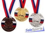 Медаль призовая Onlitop 059 50мм