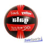 Мяч волейбольный Gala Extreme