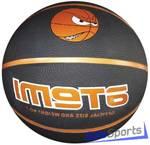 Мяч баскетбольный Atemi BB12
