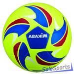 Мяч футбольный Mikasa SCE502