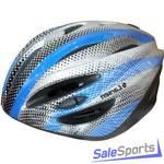 Шлем роликовый Larsen H2