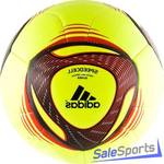 Мяч футбольный Adidas Speedcell Glider