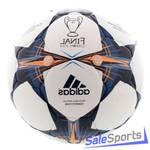 Мяч футбольный Adidas Finale 14 Lisbon Competition, G82972