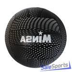 Мяч волейбольный Minsa V18