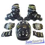 Набор для катания на роликовых коньках Action PW-120B