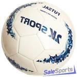 Мяч мини-футбольный 2K Sport Сrystal Optimal sala