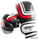 Боксёрские перчатки Atemi LTB-16111