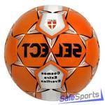 Мяч футбольный Select Cosmos Extra Everflex