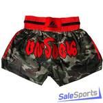 Трусы для тайского бокса Adidas Camouflage ADISKC01