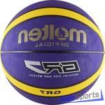 Мяч баскетбольный Molten BGR7