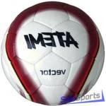 Мяч Atemi Vector