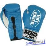 Профессиональные перчатки GreenHill Dove, BGD-2050
