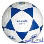 Мяч футбольный Mikasa FT-50