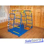 Детский спортивный комплекс Городок Малыш 1