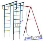 Детский спортивный коплекс ДСК Вертикаль П
