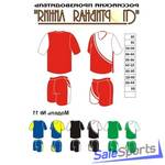 Форма волейбольная, Спортивная Линия, модель №11, женская форма.