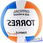 Мяч волейбольный Torres Simple Orange