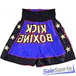 Трусы KICK-BOXING GREEN HILL KBS-8004