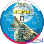 Пули пневматические Шмель 4,5 мм 1,09 гр 350 шт