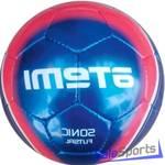 Мяч Atemi Sonic Futsal
