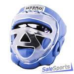 Шлем SAFE на шнуровке GREEN HILL HGS-4023S