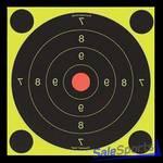 Мишень Scoot N C Self-Adhesive Targets 200 мм 6 шт + 24 наклейки для центра